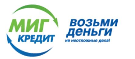 цена, бесплатная миг кредит в ульяновске несколько новых